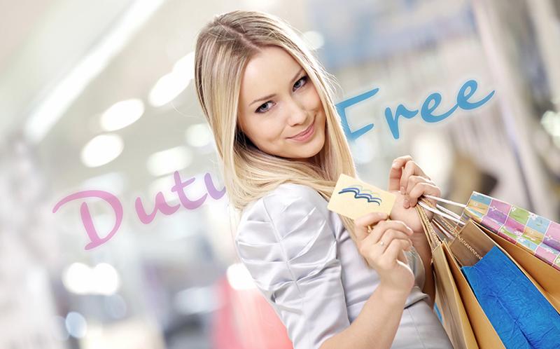 provisionistas duty free